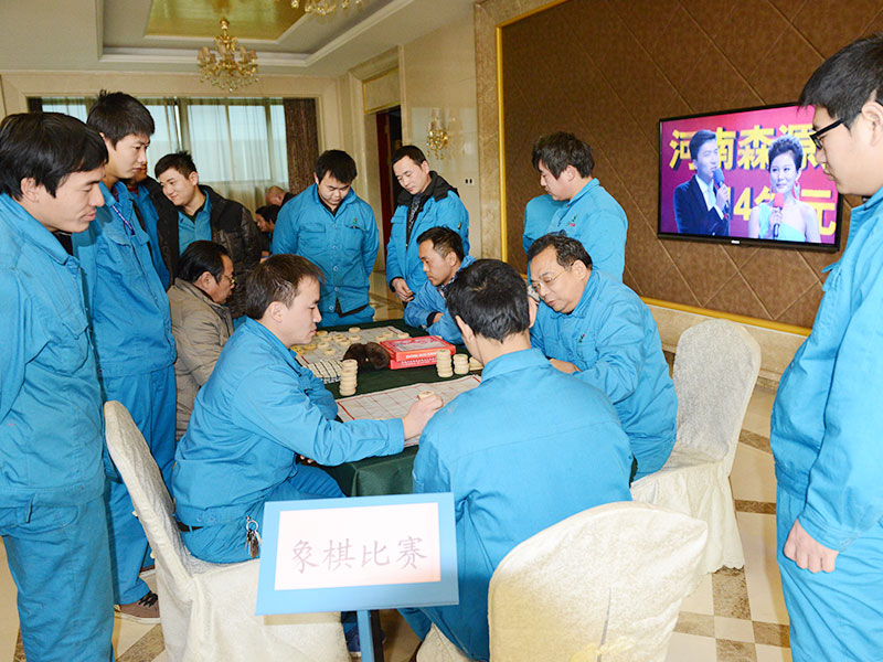 Chinese Chess Tournament