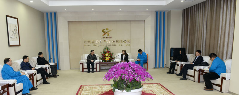Business Counselor Dr. Erfa Iqbal of Embassy of Pakistan in Beijing Visited Senyuan Group