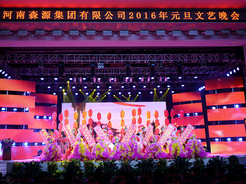 "2016 New Year's Show ""Spring Fantasy"""