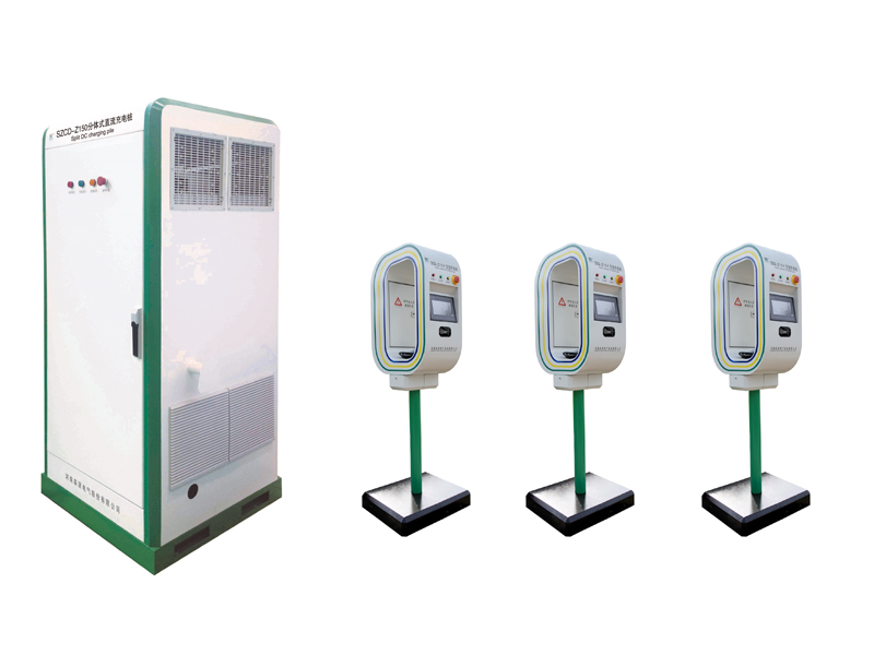 SZCD-Z□ Separated DC Charging Station