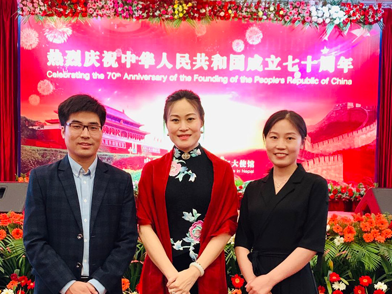 On September 28, 2019, representatives of the Nepal office attended the celebration of the 70th anniversary of the founding of new China held by the Chinese embassy in Nepal.