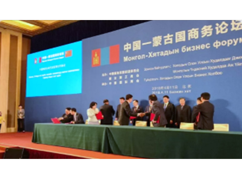 On April 11, 2018, Senyuan and Mongolia New Asia Group signed the Contract Agreement on Mongolia Zavkhan Province Telmen 100MW Coal-fired Power Plant Project.