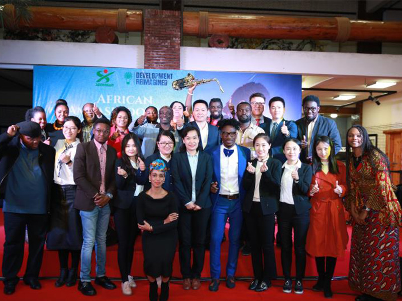 In October, 2018, Senyuan held the activities participated by Various African Countries ambassadors in China after the Forum on China-Africa Cooperation 2018 Beijing Summit.